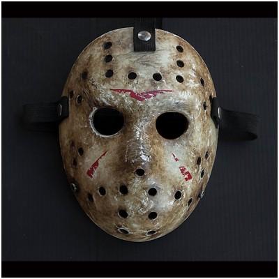 AUZ Hockey Mask 2009 'Damaged' Version