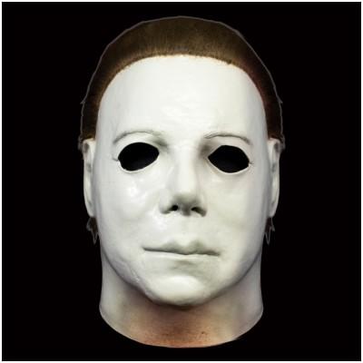 Halloween 1978 - The Boogeyman Michael Myers Mask