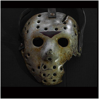 AUZ Hockey Mask Part 7