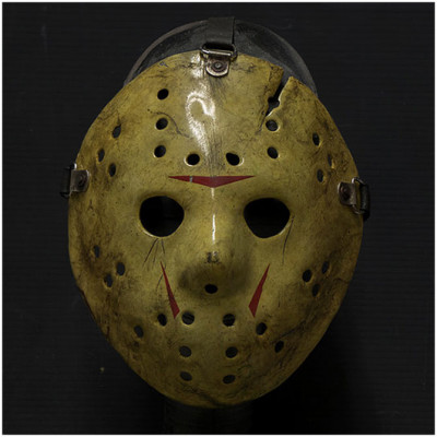 AUZ Hockey Mask Part 8