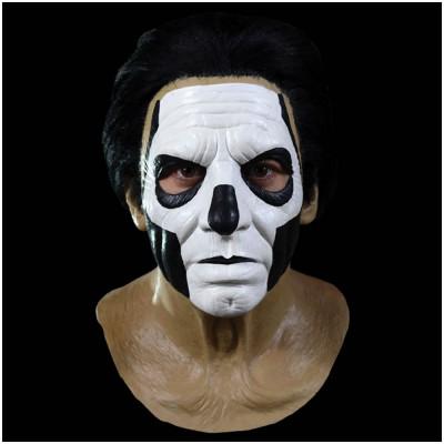 Ghost Papa Emeritus 3 Mask