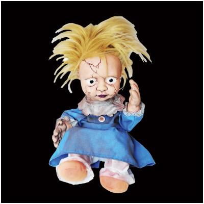Animated Kicking Doll