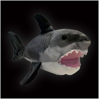 "JAWS Bruce the Shark 12"" Plush"
