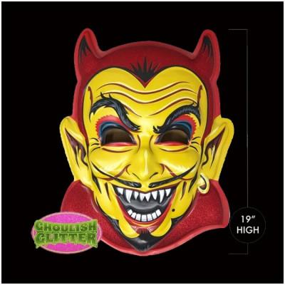 Retro-A-Go-Go Giant 3D Wall Decor - Spook House Devil
