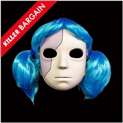 Sally Face Mask - KILLER BARGAIN
